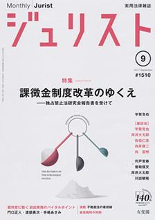 2017年9月号(No.1510)